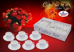 Coffee Cup 12 Pcs-3
