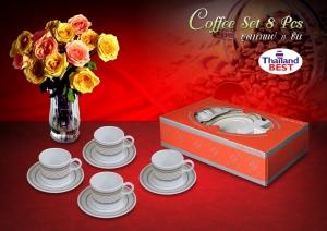 Coffee Cup 8 Pcs-2